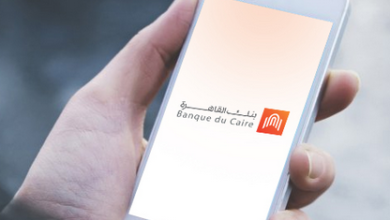 Photo of خدمة عملاء بنك القاهرة