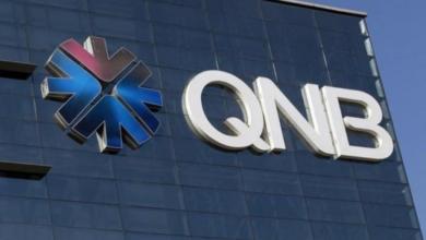 خدمة عملاء بنك qnb
