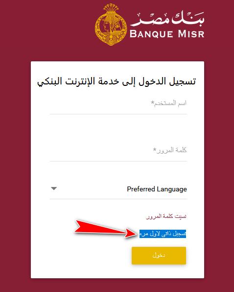 BM Online Internet Banking