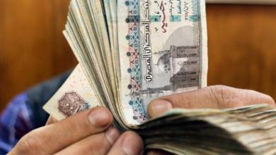 Photo of صناديق الاستثمار واذون الخزانة