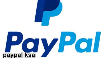 paypal ksa