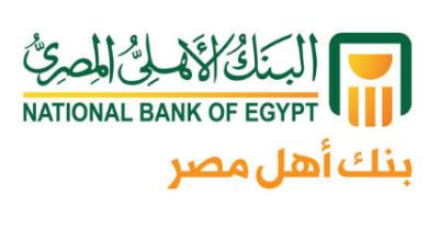 Photo of قرض بضمان شهادات استثمار البنك الاهلى